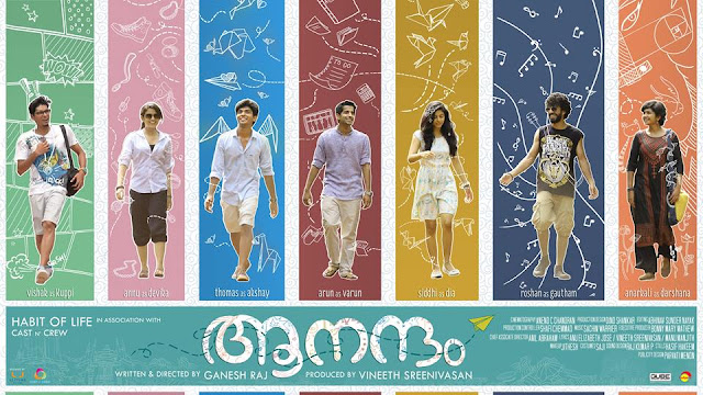 aanandam, aanandam full movie, aanandam cast, aanandam malayalam, aanandam 2016, aanandam oru naattil, aanandam dooreyo, aanandam movie cast, aanandam nilaavil ellaame, aanandam trailer, aanandam film, aanandam malayalam movie online watch, aanandam movie scenes, watch aanandam malayalam movie, aanandam imdb, aanandam video songs, mallurelease