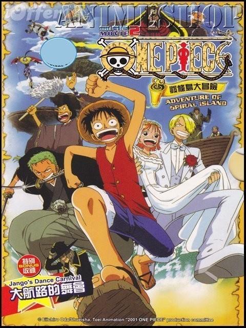 One Piece Movie 02 -Περιπέτεια στο Κουρδιστό Νησί ταινιες online seires xrysoi greek subs