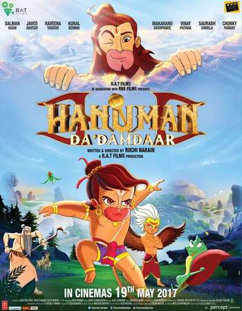 Hanuman Da Damdaar 2017 Full Hindi Movie Free Download