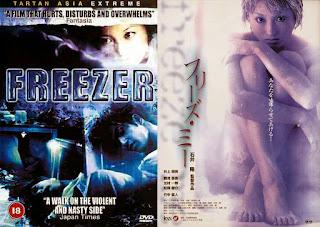 Freeze Me (2000)