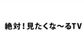 http://www.fujitv.co.jp/b_hp/dramanavi/