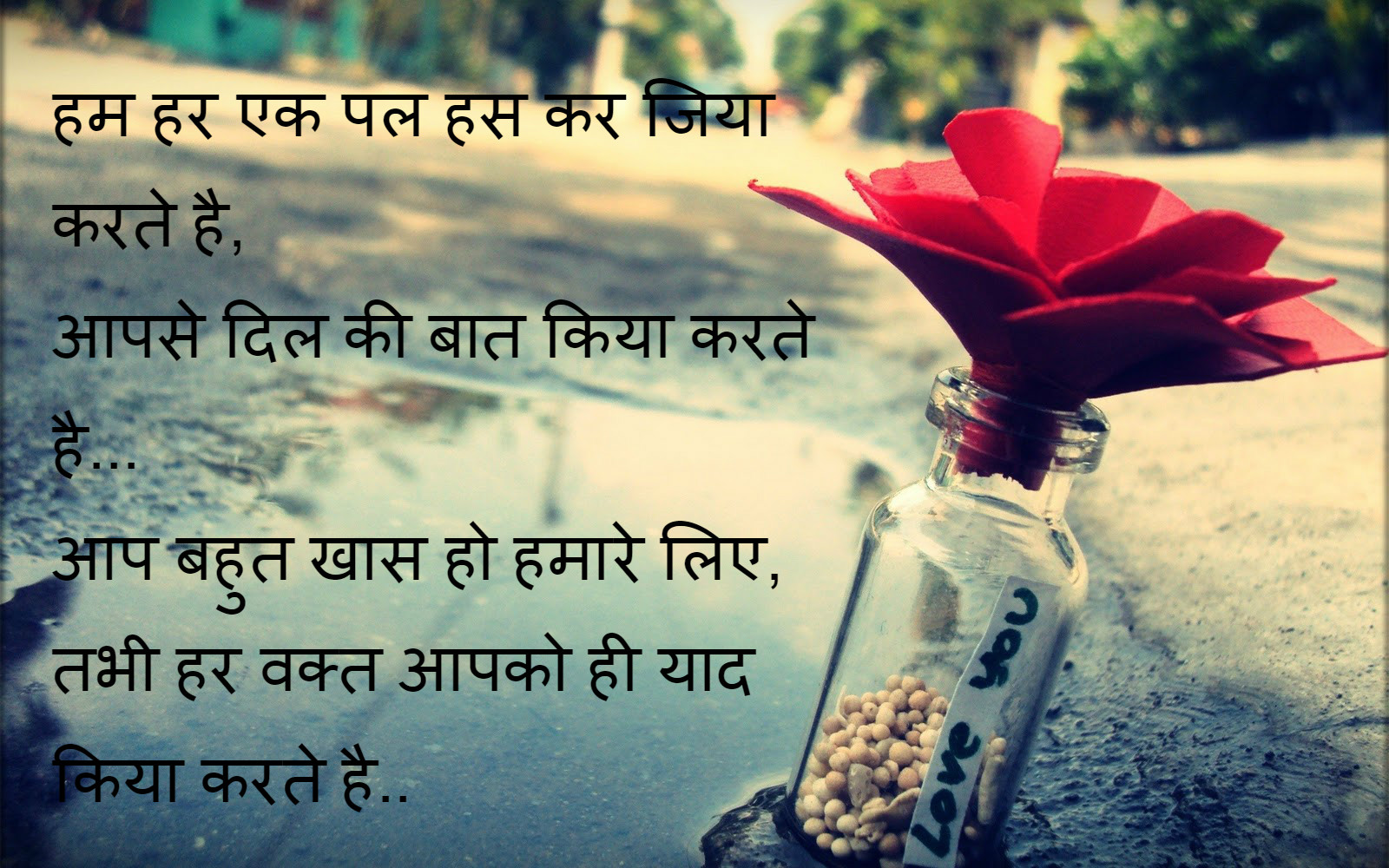 Best Hindi Love Shayri For Facebook 2016 Hindi Post Junction