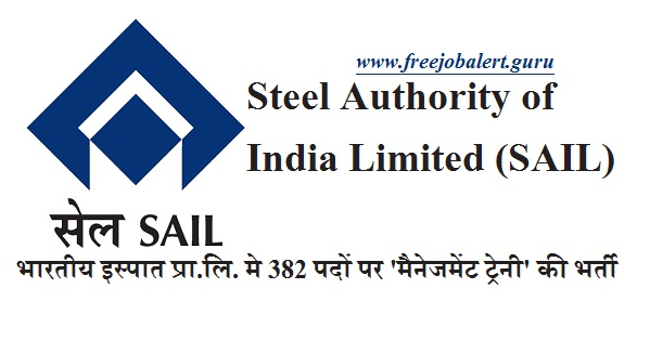 Steel Authority of India Limited, SAIL, A Govt. of India Enterprise, New Delhi, SAIL Recruitment, Management Trainee, B.Tech, Graduation, Latest Jobs, sail logo