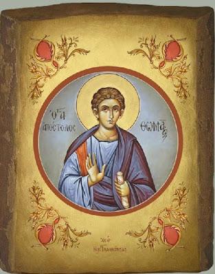 Άγιος Θωμάς ο Απόστολος, η Καλή Απιστία και οι Απόκρυφες Πράξεις του (Βίντεο κ Εικόνες)