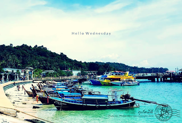 เกาะพีพี, ภูเก็ต, ภูเก็ตมีดี, Phi Phi, Phi Phi Island, Phi Phi Don, Phuket, กระบี่, Thailand