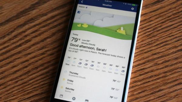 فيسبوك تطلق ميزة جديدة