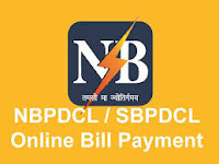 NBPDCL, SBPDCL Bill Payment