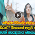 Pooja Karannam song - Sandun Perera