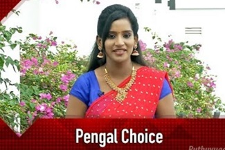 Pengal Choice 12-11-2018 Puthuyugam Tv
