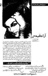 Azaad Qaidi Novel By Manzar Imam