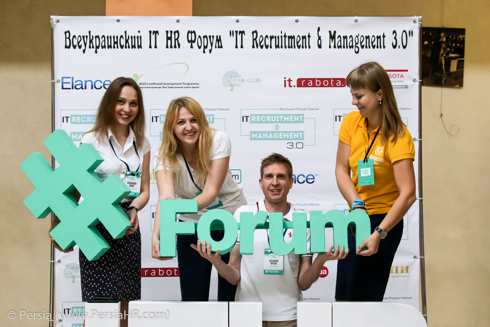 IT HR Forum 2016