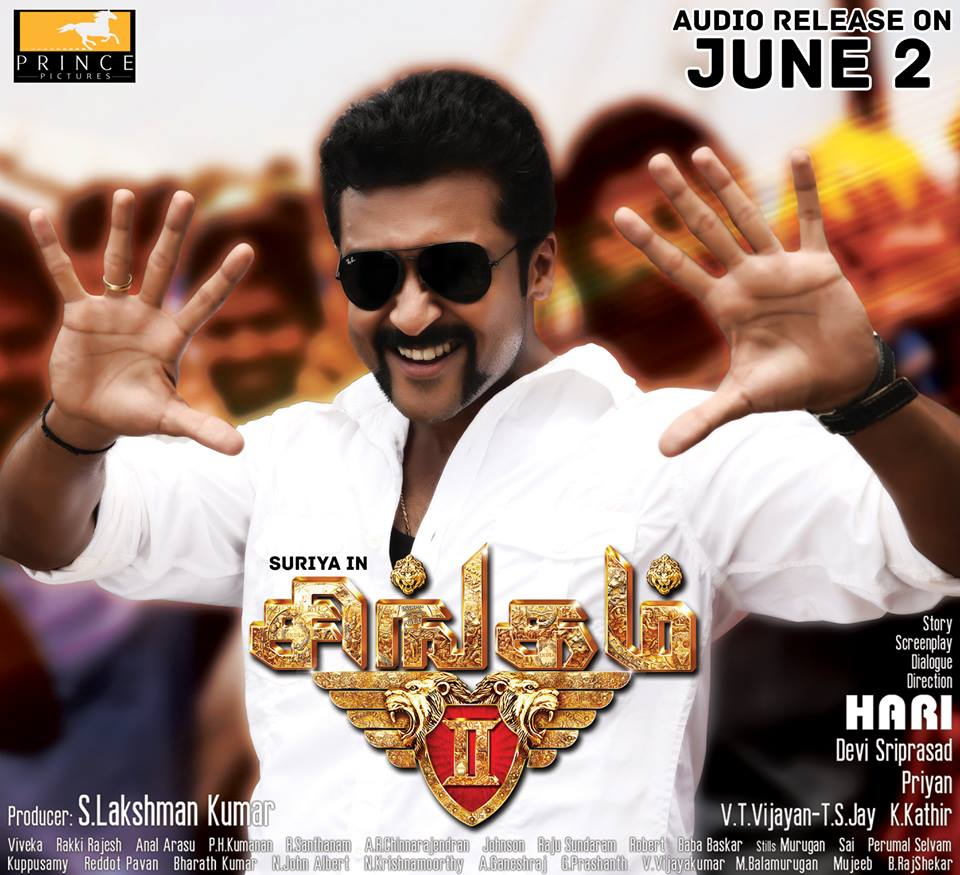 Singam Dance Song Lyrics (Singam 2 Song Lyrics)