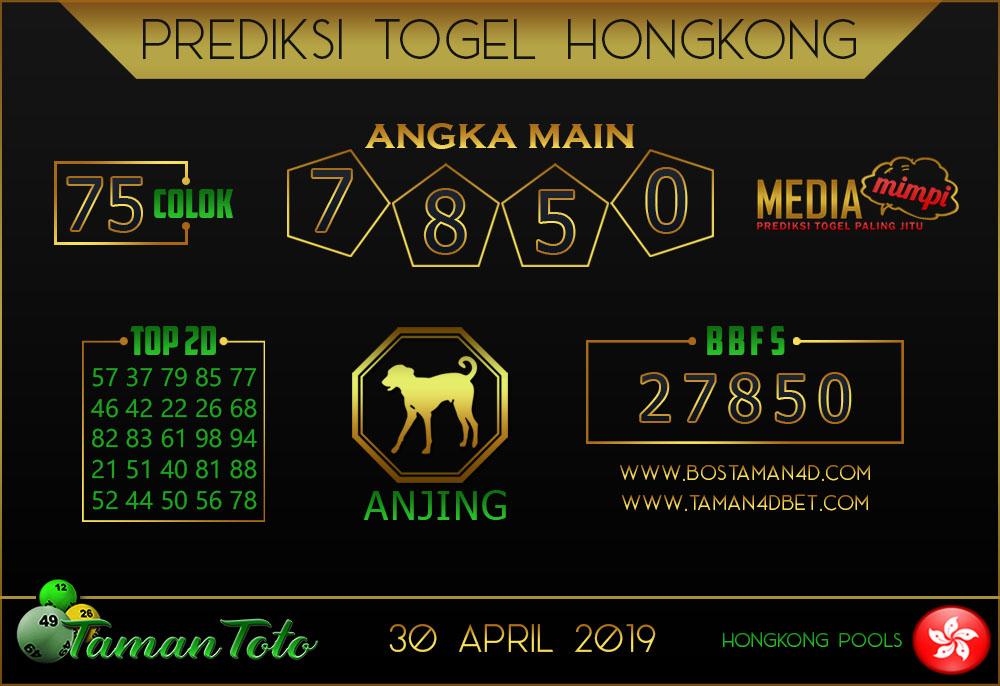 Prediksi Togel HONGKONG TAMAN TOTO 30 APRIL 2019