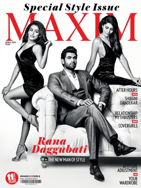 Rana Daggubati on The Cover of Maxim Magazine India April 2017