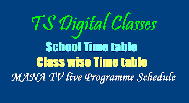 Mana TV Digital Lessons,Digital Classes Transmission Schedule,Guidelines