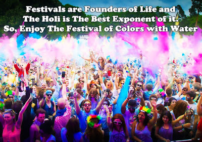 Happy Holi 2017 Quotes, Wishes, Messages