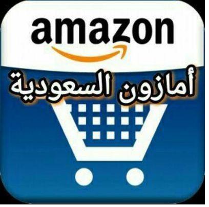 d24d2f881 امازون السعودية بالعربي ملابس عطور احذية | موقع امازون الامريكي ...