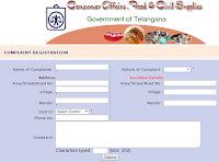 Ration card complaint website image1