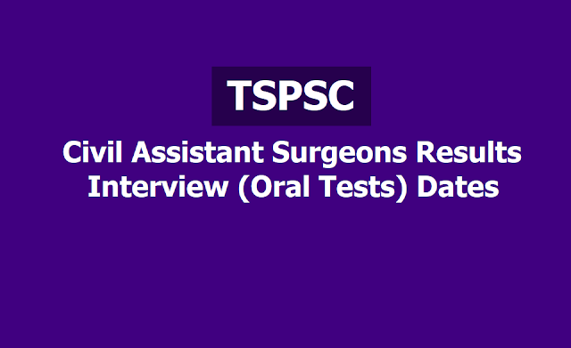 TSPSC Civil Assistant Surgeons Results, Interview (Oral Tests) Dates 2019 are announced