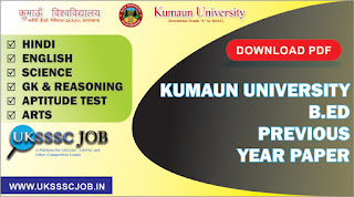 Kumaun university B.Ed previous Year paper - Download PDF
