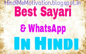 Best Sayari & status in hindi