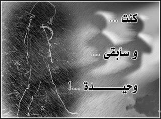 صور بوستات حزينة 2019 اجمل الصور حزينه للفيس بوك مع كلام رومانسي وكلمات الحزن