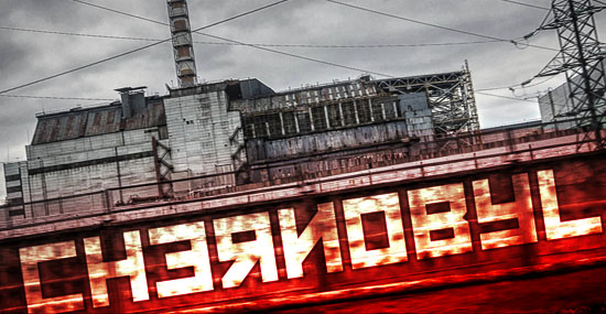 Chernobil como você nunca viu - Imagens de drone são impressionantes - Capa
