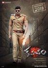 Kajal in 2018 New Upcoming Telugu movie Kavacham Poster, release date