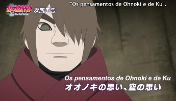 Boruto Naruto Next Generations – Episódio 84