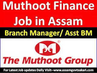 Muthoot Finance Recruitment 2019
