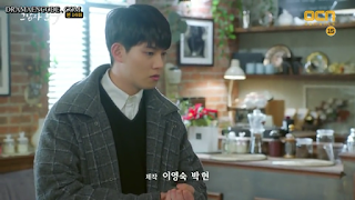 SINOPSIS That Man Oh Soo Episode 14 PART 1