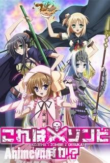 Kore wa Zombie Desu ka - Is This a Zombie 2012 Poster