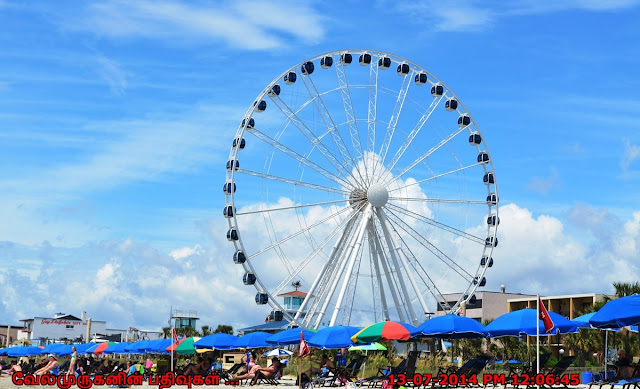 Myrtle Beach Attractions
