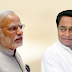 Kamal Nath stops Modi's 'Gujarat first', then PM announces 'help of everyone' |THANKS INDIA NEWS
