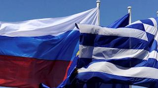 Η απάντηση της Μόσχας στις απελάσεις: Εκδίδει ταξιδιωτική οδηγία για την Ελλάδα