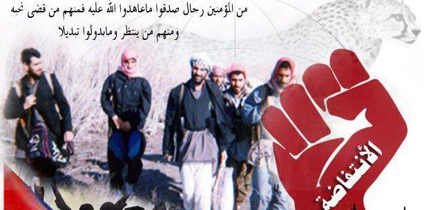 برنامج للكتابه على الصور للكمبيوتر عربي