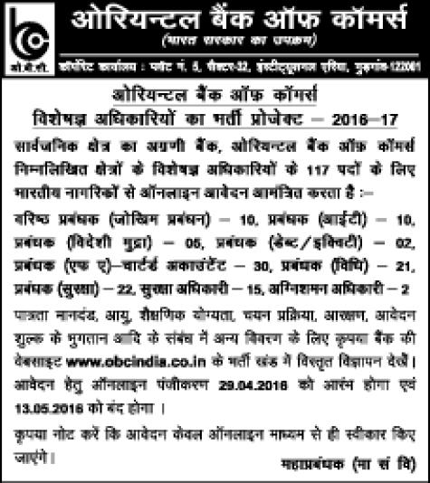 Forex officer mmgs