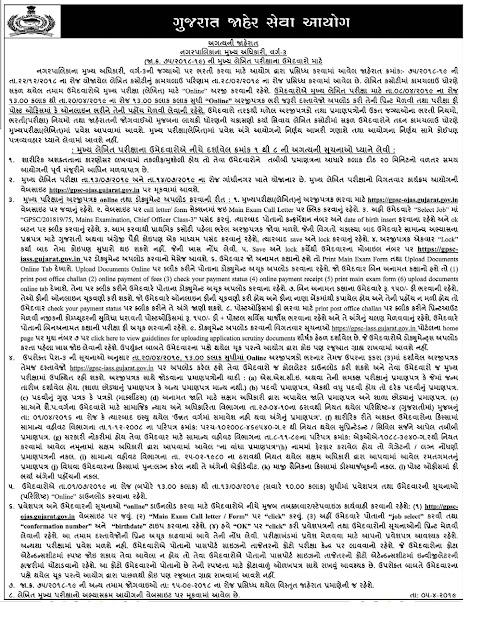 http://www.myojasupdate.com/2019/04/gpsc-chief-officer-advt-no-752018-19.html