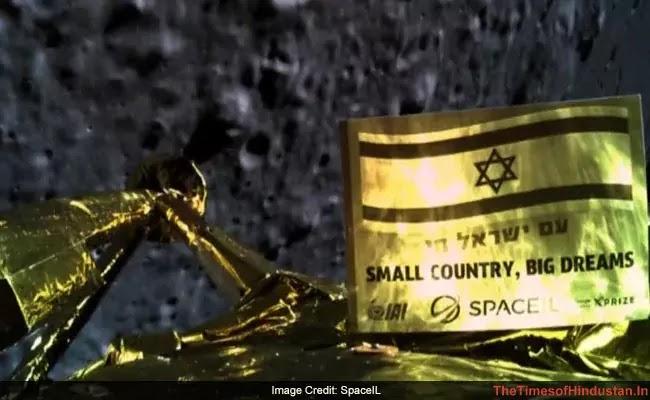 thetimesofhindustan.in Israeli Spacecraft Crash Lands On Moon
