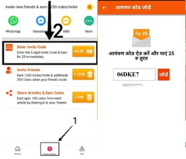 earn money from rozdhan app