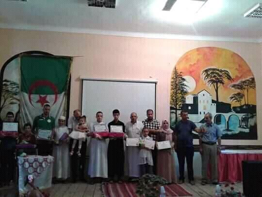 جمعية الإرشاد و الإصلاح بعين مران تكرم المتوفقين في إمتحانات نهاية السنة للأطوار الثلاث