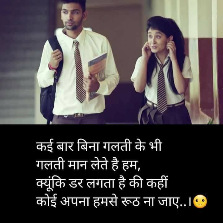 Very Emotional Dard Bhari Hindi Shayari