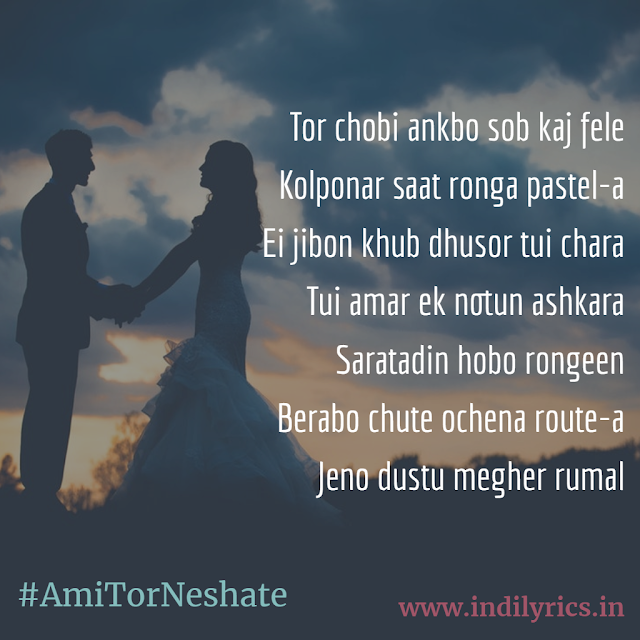 Ami Tor Neshate Holam Beshamal | Armaan Malik | Piya Re | Audio Song Lyrics with English Translation and Real Meaning