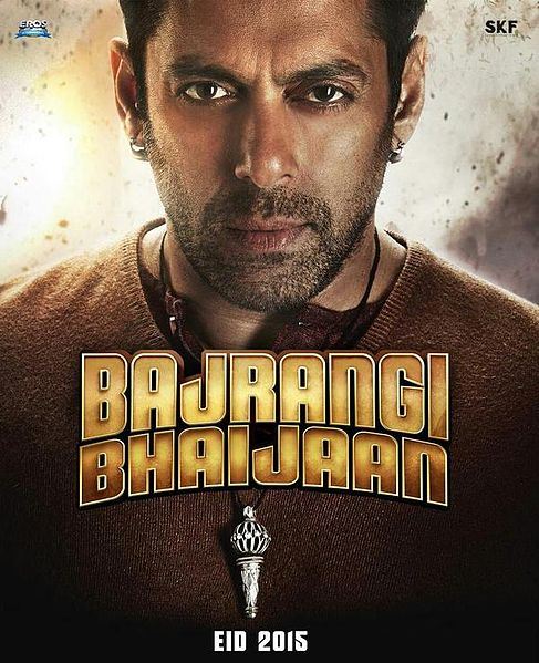 salman khan, kareena New Upcoming movie Bajrangi Bhaijaan Poster, Trailer, Budget mt wiki