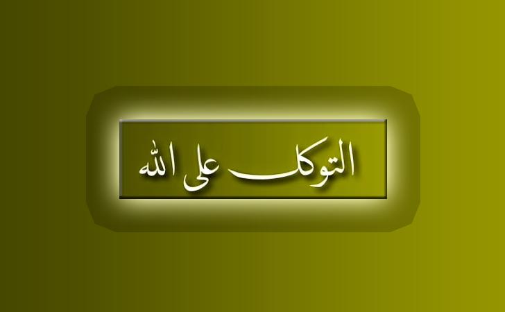 Pengertian Takwa dalam Al-Quran
