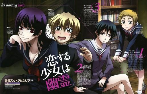Tasogare Otome x Amnesia BD Sub Indo : Episode 1-12 END | Anime Loker