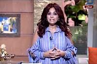برنامج سيداتي انساتي حلقة الأحد 27-8-2017 مع حنان الديب و ليلى شندول