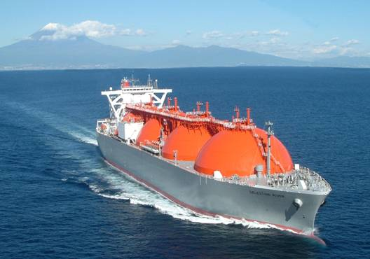 Mechanical Engineering: Gas Carriers ship