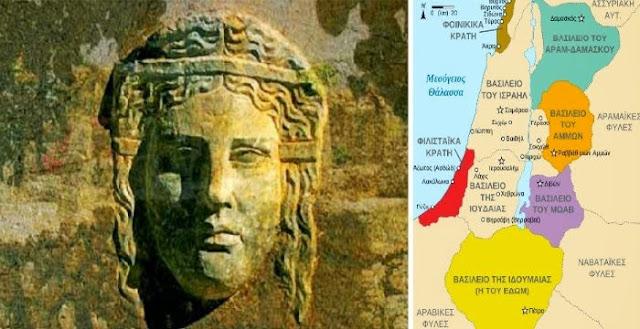 Ένα άρθρο Εβραίων αρχαιολόγων που πρέπει να διαβάσουν ΟΛΟΙ οι ΕΛΛΗΝΕΣ…
