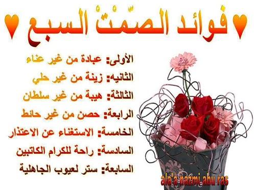 بالصور دعاء كميل بن زياد 313708 345179865582597 1345255230 n